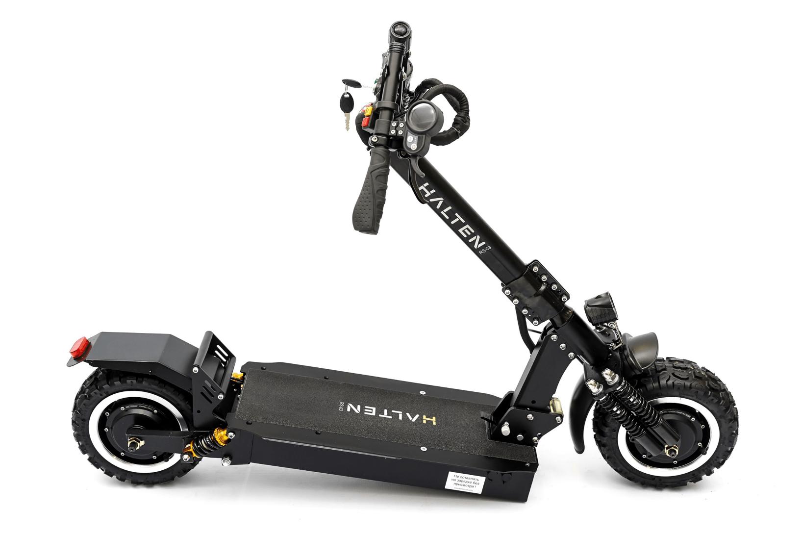 Halten RS-03